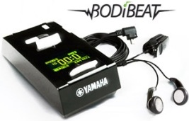 Dr Fitness and the Fat Guy Interview Ben Baker with Yamaha BodiBeat Interactive Music Player