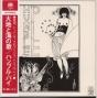 Artwork for Bandana Blues show#399 More Vinyl from Spinner