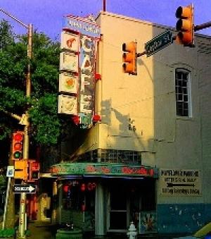 MSM 424 Randy Yates - Jackson Restaurants of the 70s & 80s