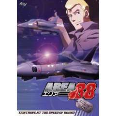 Anime DVD Review: Area 88 Volume 3