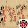 Artwork for EP64 Parades and Processions of Edo Japan P1