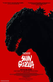 FBPH Presents: At The Movies With SHIN GODZILLA!