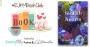 Artwork for #EJKMBookClub : Foolish Hearts by Emma Mills