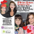 OBrien Sisters Comedy Show: Valentines Special show art