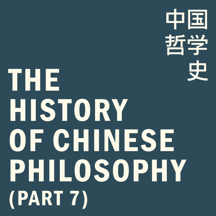 CHP-190-The History of Chinese Philosophy Part 7