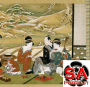 Artwork for EP26 A Chat With the Hosts of the Samurai Archives Podcast