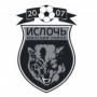 Artwork for Special Edition: FC Isloch Vs FC Slutsk