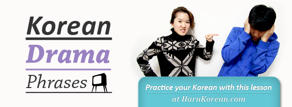 TTMIK - Korean Drama Phrases S1Lesson 7