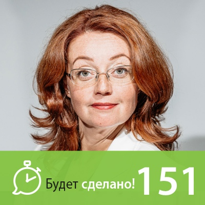 БС151 Светлана Ефимова: Волшебница страны Oz