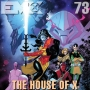 Artwork for EMX Episode 73: The House of X