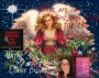 Artwork for Christmas Spirits with Claire Broad