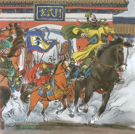 Ep. 129   The Incident at Xuanwu Gate