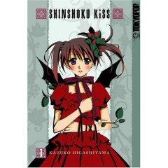 Shinshoku Kiss Volume 1 by Kazuko Higashiyama
