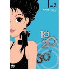 Manga Review: 10,20, and 30 Volume 2 by Morim Kang