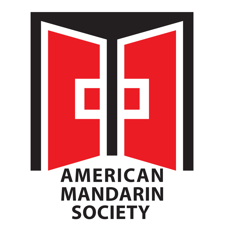 American Mandarin Society's Podcast show art