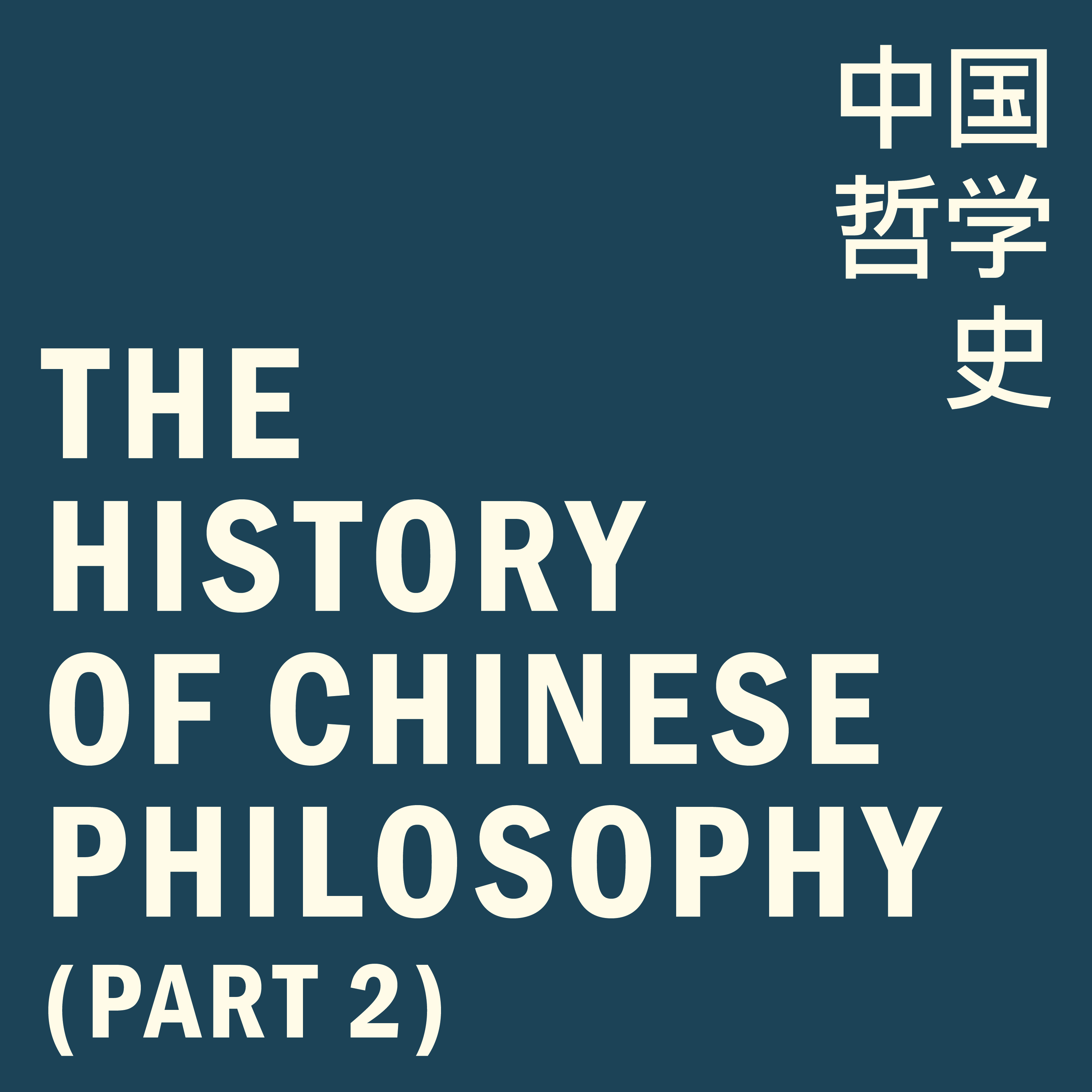 CHP-185-The History of Chinese Philosophy Part 2