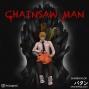 Artwork for #14 Chainsaw Man (ft. James Mitchel)