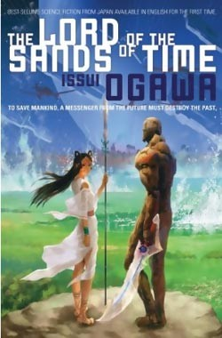 Podcast Episode 208: The Lords of the Sands of Time