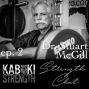 Artwork for Strength Chat #2 - Dr.Stuart McGill