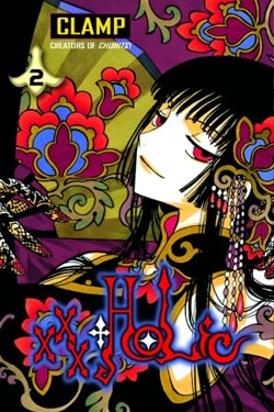 Manga Review: xxxHolic Volume 2 by CLAMP