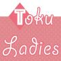 Artwork for Episode 18: The Toku Ladies Triumphant Return