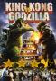Artwork for Godzilla vs Kong