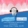 Artwork for 173 Local and Topical Anesthetics in Dentistry with Tom Viola R.Ph