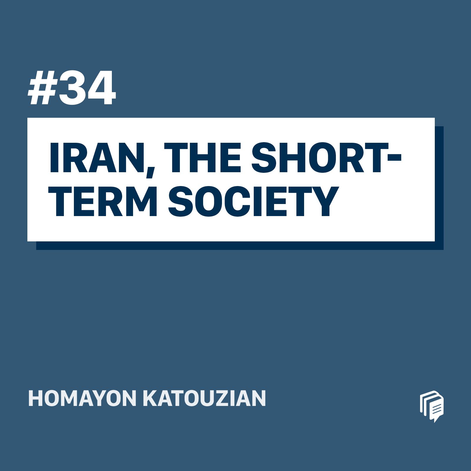 34: Iran, The Short-Term Society