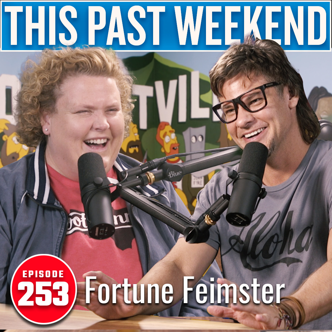 Fortune Feimster | This Past Weekend #254