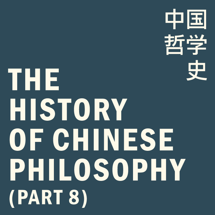CHP-191-The History of Chinese Philosophy Part 8
