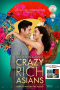 Artwork for Crazy Rich Asians