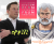 #272 Discover This Genius System Elon Musk Learned From Aristotle show art