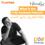 Artwork for LAP000: The L10n Academy Podcast? │ حلقة التعريف بالبودكاست