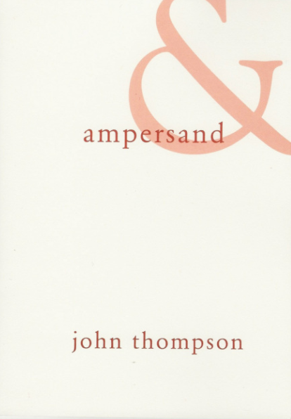 ampersand poetry chapbook