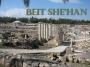 Artwork for PC 17 - Beit She'han