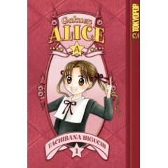 Episode 83: Gakuen Alice Volume 1 by Tachibana Higuchi