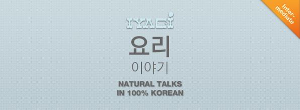 TTMIK Iyagi #102 - PDF
