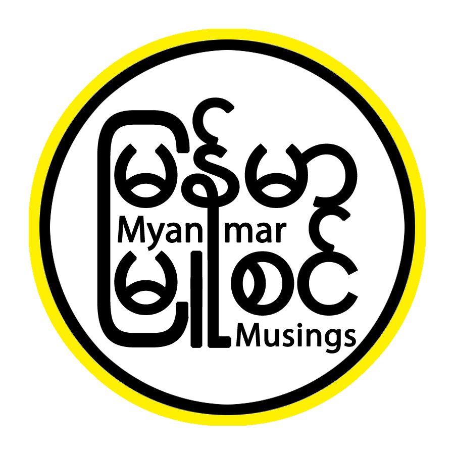 Myanmar Musings show art