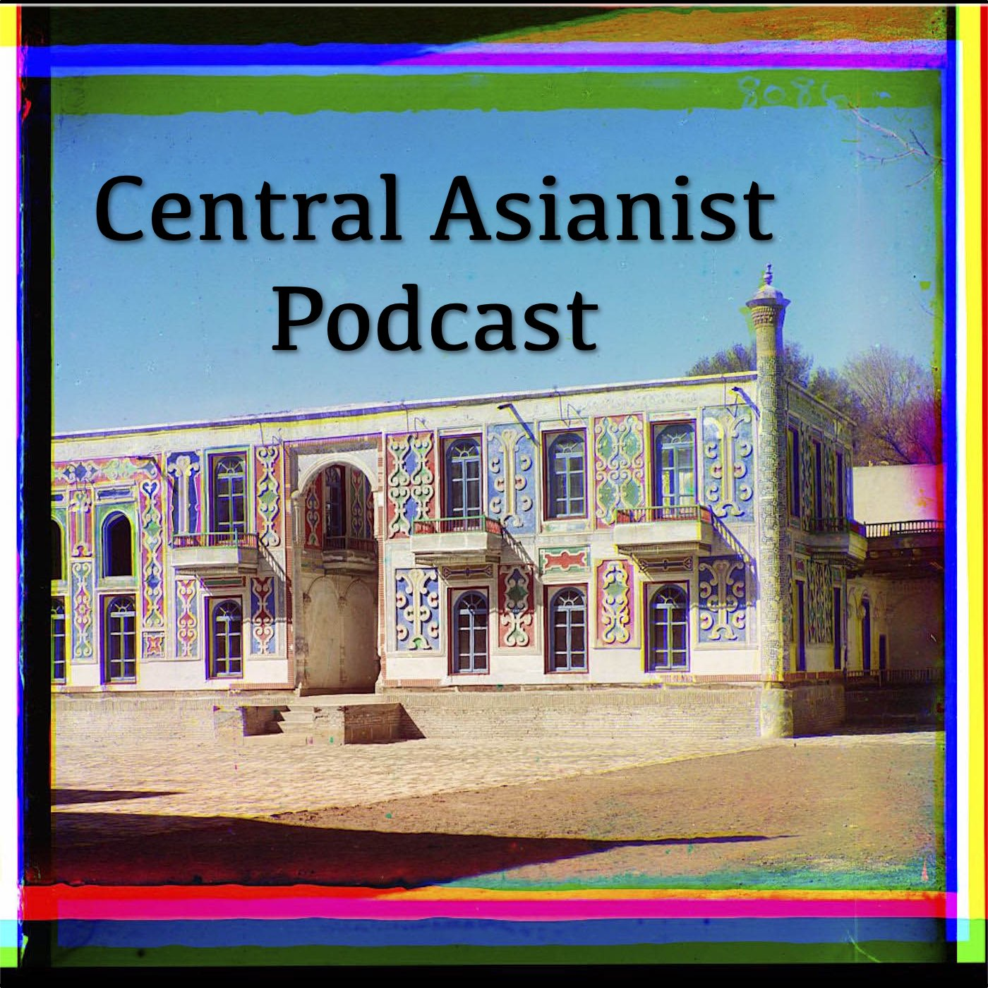 The Central Asianist Podcast show art
