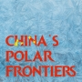 Artwork for China's Polar Frontiers Ep1:  Antarctica