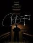 Artwork for Episode 36 - Creep & Creep 2