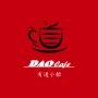 Artwork for 000e Dao Cafe Introduction, English