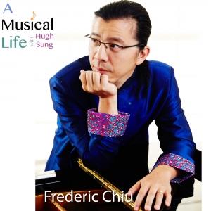 Frederic Chiu, Polymath Pianist