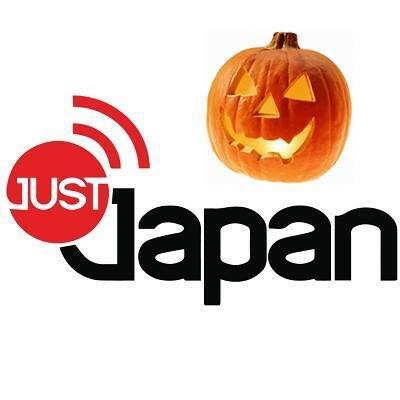 Just Japan Podcast 130: Halloween Spooktacular 2016