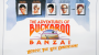Artwork for Ep 188 - The Adventures of Buckaroo Banzai Across the 8th Dimension (1984) Movie Review