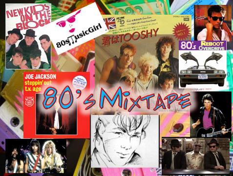 80's Mixtape - 80's Reboot Overdrive