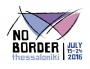 Artwork for A Debate on the No Border Camp in Greece (from ARadio Berlin)