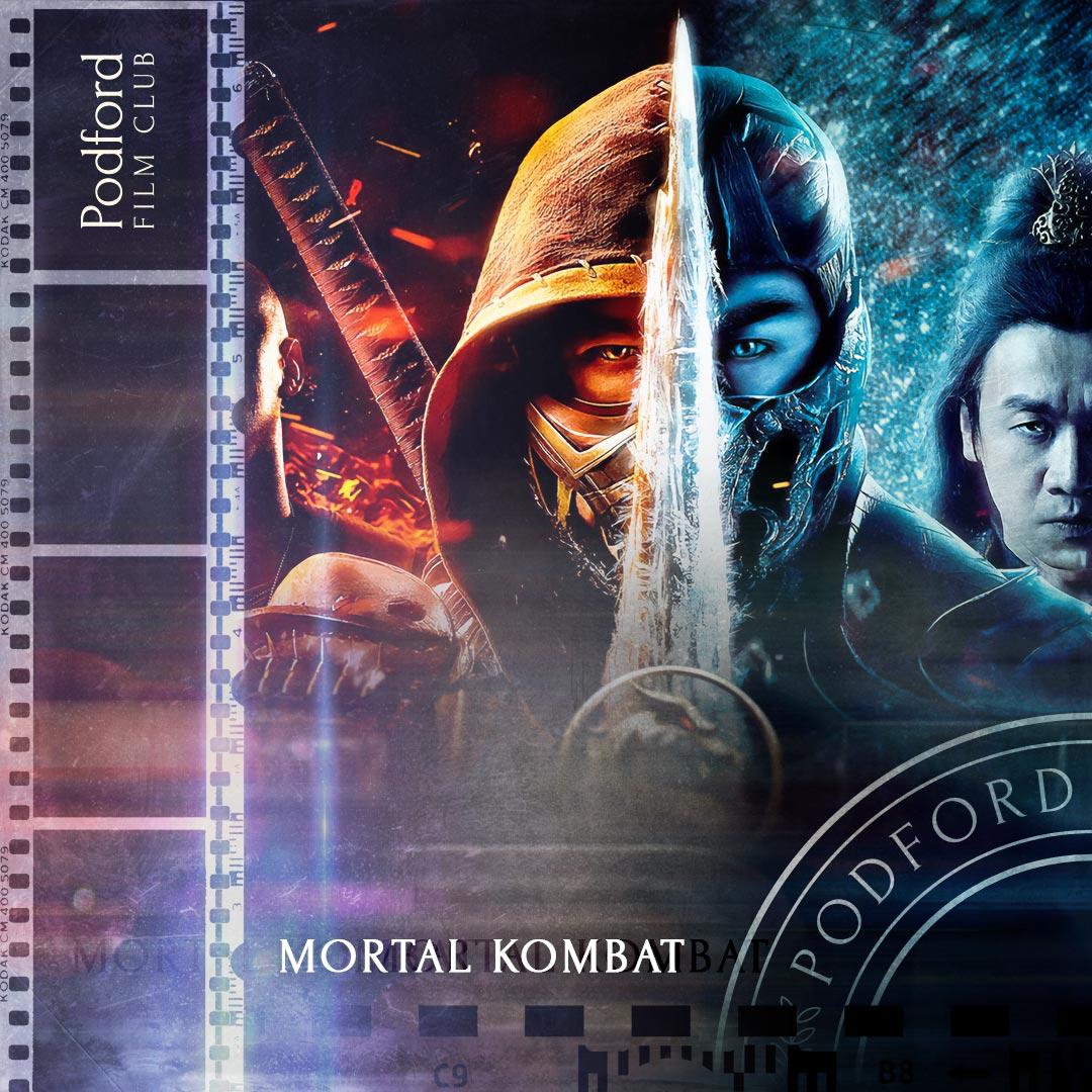 Podford Film Club: Mortal Kombat (2021)