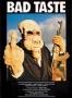 Artwork for  Trash Cinema- Peter Jackson's early movies