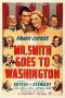 "Artwork for Book Vs Movie: ""Mr. Smith Goes to Washington"" (1939)"